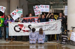 Last years' Stop G4S protest outside G4S' AGM